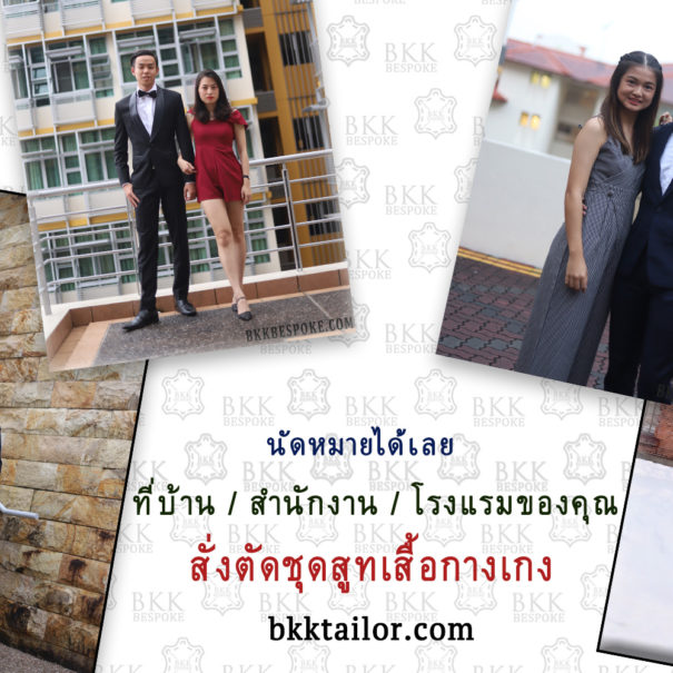 TailorByAppointmentBKKTailor